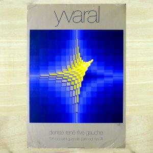 Screen print – Yvaral (Jean-Pierre Vasarely)
